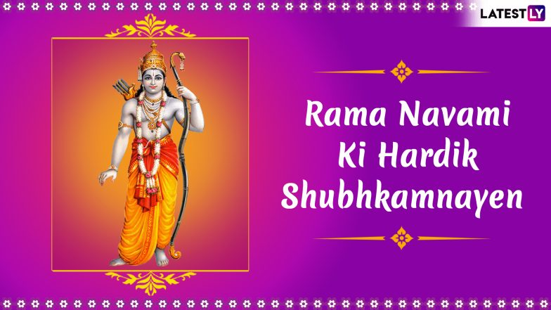 Rama Navami Images & Shree Ram HD Wallpapers for Free Download Online: Wish Happy Ram Navami 2019 With GIF Greetings & WhatsApp Sticker Messages