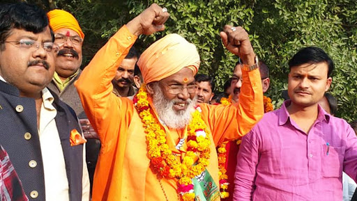 Sakshi Maharaj Sparks Controversy Ahead of Lok Sabha Elections 2019 , Says 'Vote For Me Or I will Give Bad Karma'