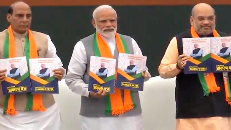 BJP Manisfesto For Lok Sabha Elections 2019 Released: Sankalp Patra Unveiled by PM Narendra Modi, Rajnath Singh and Amit Shah