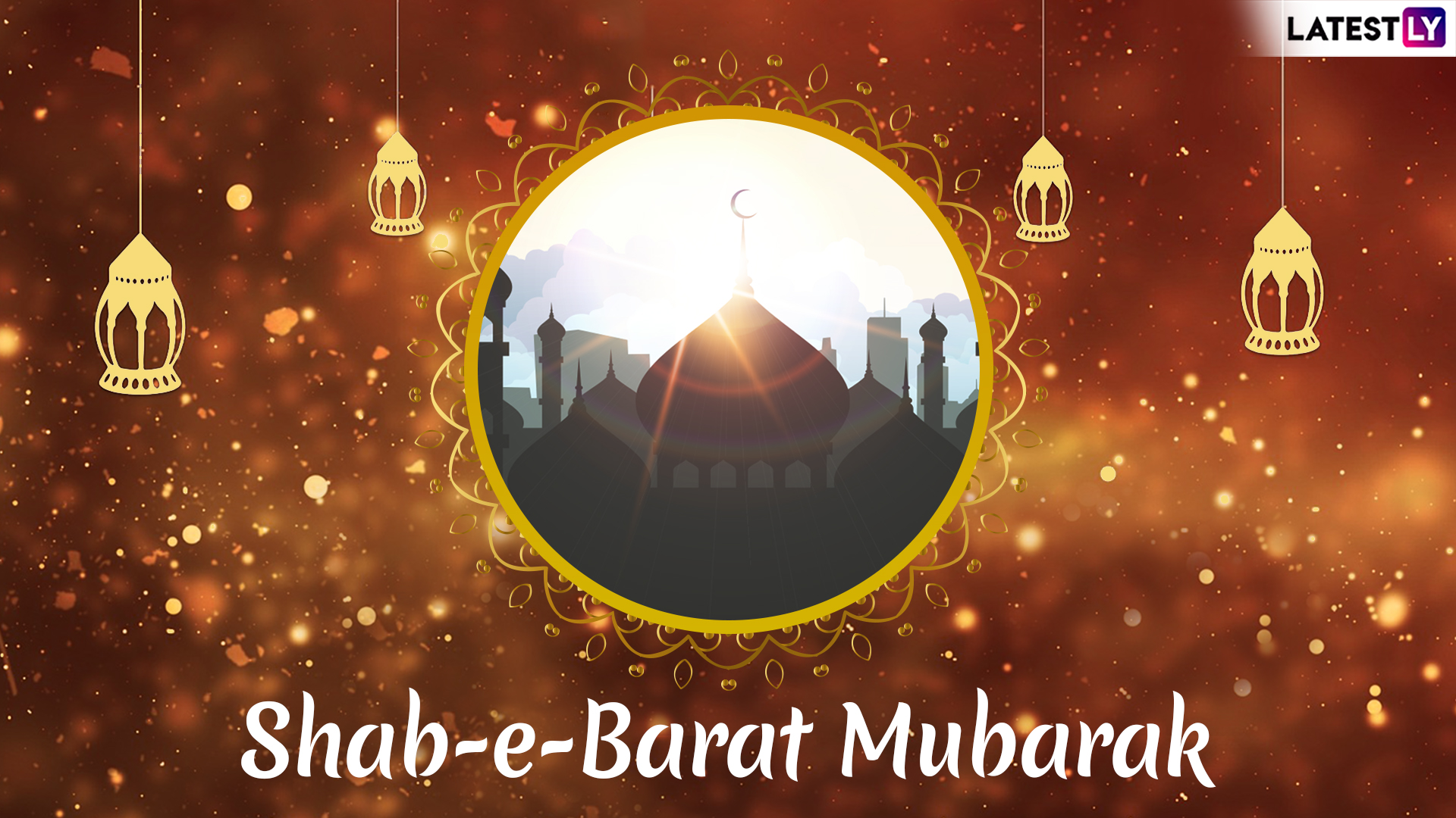 Shab-E-Barat Mubarak : IMAGES, GIF, ANIMATED GIF, WALLPAPER, STICKER FOR WHATSAPP & FACEBOOK