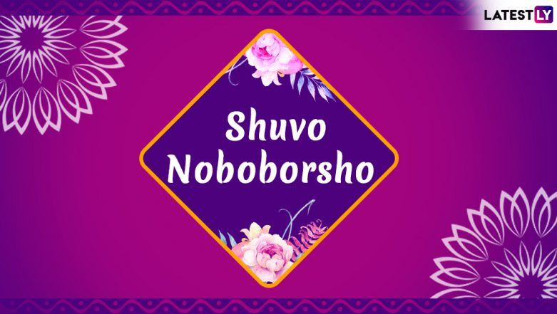 Pohela Boishakh Images & Shuvo Noboborsho HD Wallpapers for Free Download Online: Wish Happy Bengali New Year 2019 With GIF Greetings & WhatsApp Sticker Messages