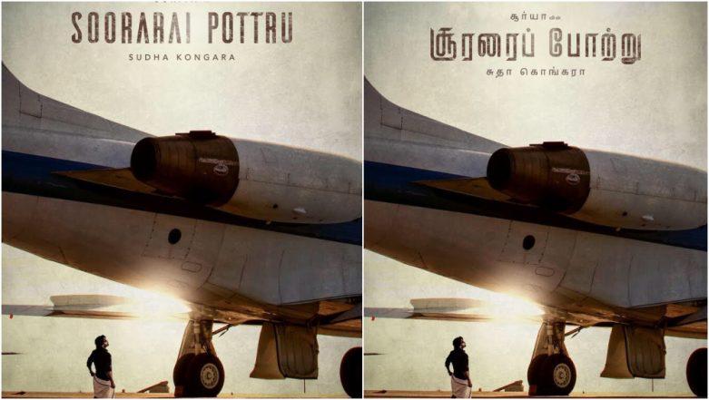 Soorarai Pottru Poster: Suriya Teams Up With Saala Khadoos Director, the Actor Gazes Up at a Massive Aircraft in the Impressive First Look