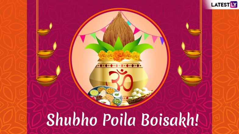 Pohela Boishakh 2019 Wishes and Messages: WhatsApp Stickers, Poila Baisakh GIF Images, SMS to Wish Your Family and Friends on Bengali New Year