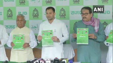 Lok Sabha Elections 2019: Tejashwi Yadav Releases RJD Party Manifesto, Promises Reservation