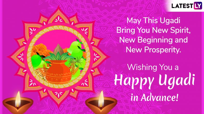 Happy Ugadi (Gudi Padwa) 2019 Wishes in Advance: Best WhatsApp Stickers, Happy Telugu New Year SMS, GIF Image Messages & Greetings to Send on Chaitra Sukladi