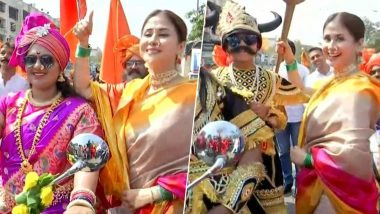 Gudi Padwa 2019: Urmila Matondkar, Congress Candidate From Mumbai North, Seen Celebrating the Joyous Festival, See Pics
