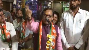 'Kamal Kamal Kamal' BJP Leader Returns With 'NaMo NaMo NaMo'; Watch New Video of Vineet Sharda