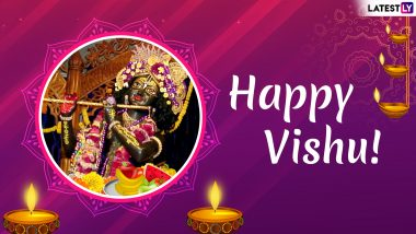 Vishu 2019 Greetings: WhatsApp Stickers, GIF Images, Messages Quotes & SMS to Send Kerala New Year Wishes