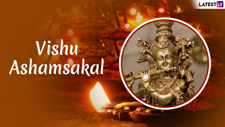 Vishu Ashamsakal Images & Kerala New Year HD Wallpapers for Free Download Online: Wish Happy Malayalam New Year 2019 With GIF Greetings & WhatsApp Sticker Messages