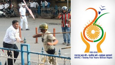 Clash Between Lawyers And Civic Staff at Howrah Court: NHRC Takes Suo Motu Cognisance of Police Action