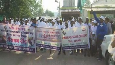 Chhattisgarh: Naxal Affected Kondagaon District Celebrates World Health Day 2019