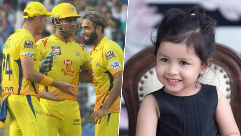 Ms Dhoni's Daughter Ziva Cheering for Chennai Super Kings Against Kolkata Knight Riders From Stands Is Too Cute! Watch Video