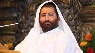 Rape Case Against Narayan Sai: Surat Court Likely to Pronounce Verdict On Asaram's Son Today