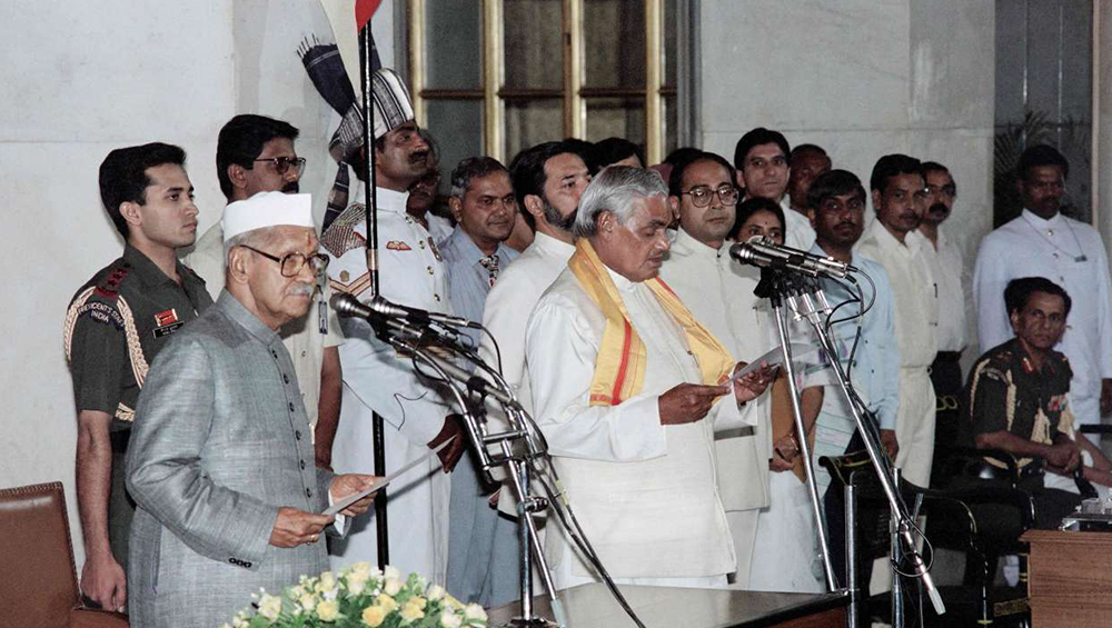 Former PM Atal Bihari Vajpayee (Photo Credits: Wikimedia Commons)