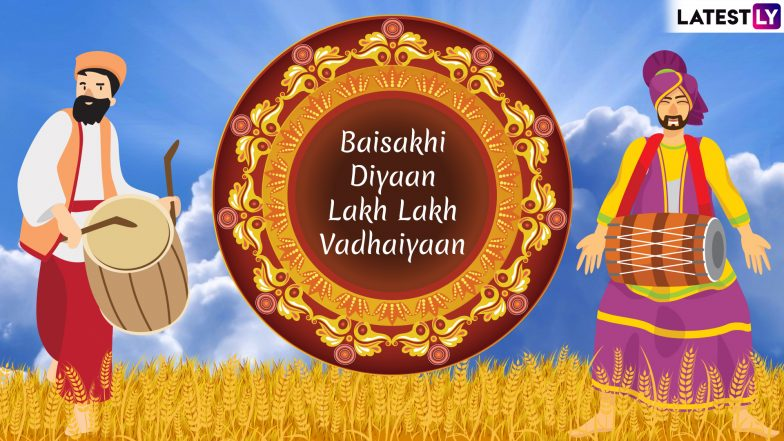 Happy Baisakhi 2019 Wishes In Punjabi: Image Greetings, WhatsApp Messages And Stickers For Vaisakhi