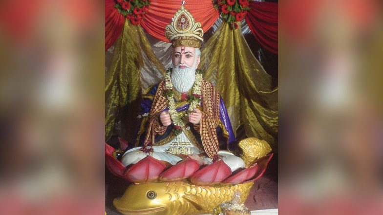 Cheti Chand 2019: Date, Significance & History; Know Everything About Sindhi New Year & Jhulelal Jayanti