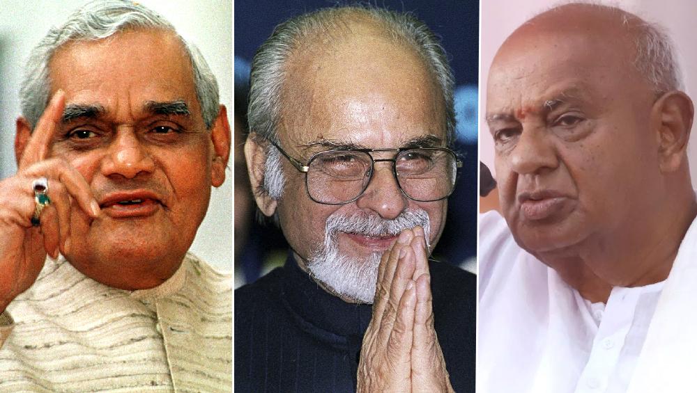 Atal Bihari Vajpayee, IK Gujral, HD Deve Gowda (Photo Credits: File Image)