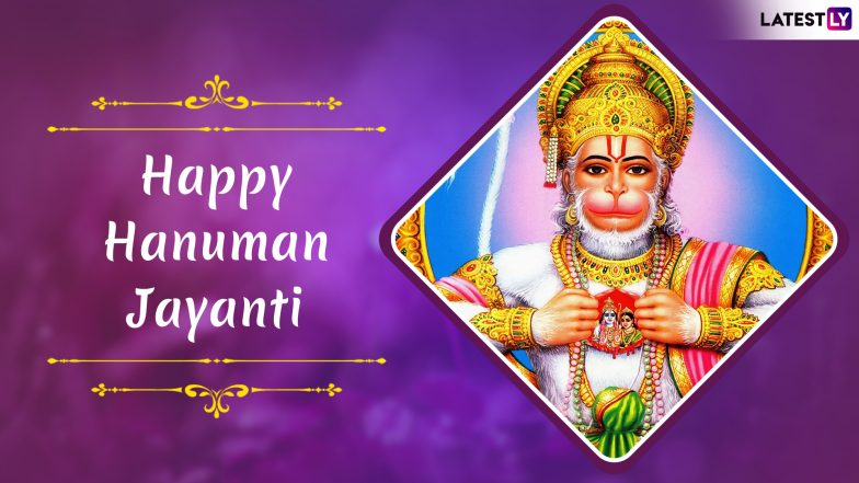 Hanuman Jayanti 2019 Wishes, Greetings in English: WhatsApp Stickers, Messages, GIFs, Images to Celebrate the Birth of the Pawan Putra