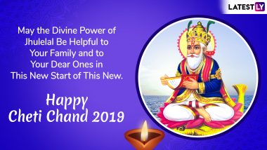 Happy Cheti Chand 2019 Messages & Jhulelal Images: Best WhatsApp Stickers, Jhulelal Jayanti Greetings, SMS & Quotes to Wish on Sindhi New Year