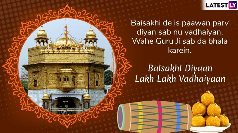 Happy Baisakhi wish in Punjabi (Photo Credits: File Image)