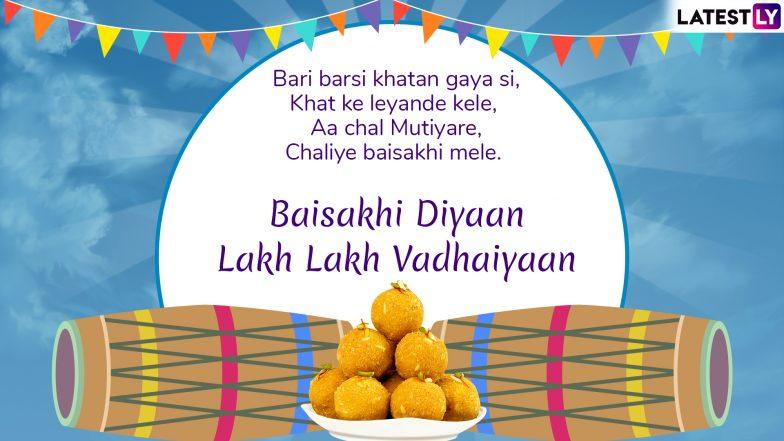 Happy Baisakhi 2019 greeting card (Photo Credits: File Image)