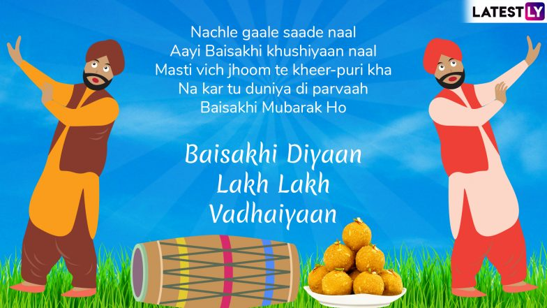 Happy Baisakhi wishes and greetings (Photo Credits: File Image)