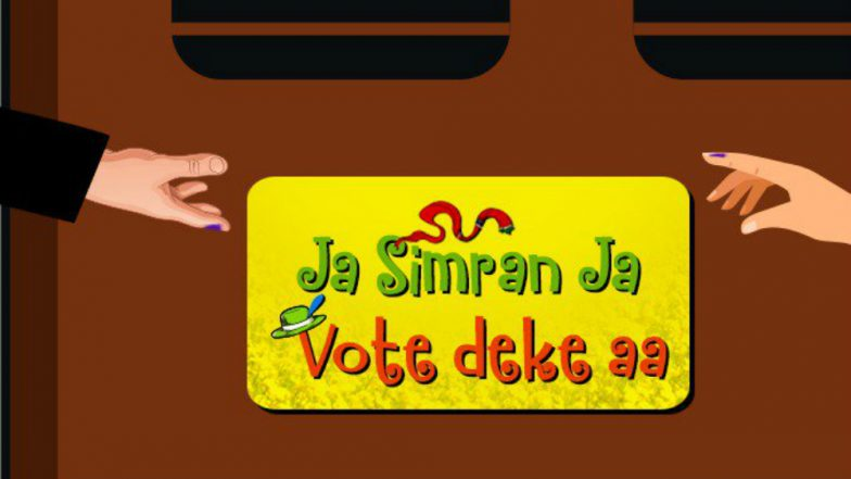 Lok Sabha Elections 2019: Govt of India Comes Up With a DDLJ Twist Urging Citizens to Cast Vote; Check 5 Other Bollywood-Inspired Tweets