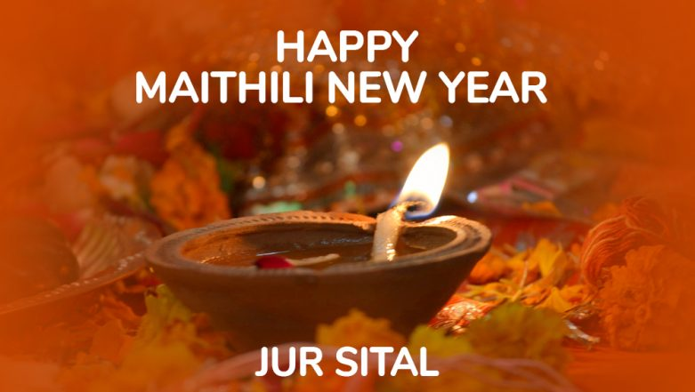 Satuani and Jur Sital Date 2019: Know Significance Associated With Pahil Boishakh Celebrated As Hindu-Maithili New Year