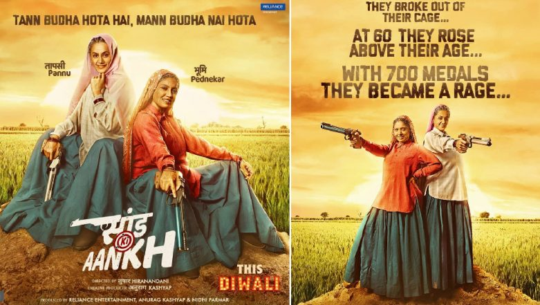 Saand Ki Aankh: First Look Posters of Taapsee Pannu and Bhumi Pednekar Starrer Unveiled Today, View Photos