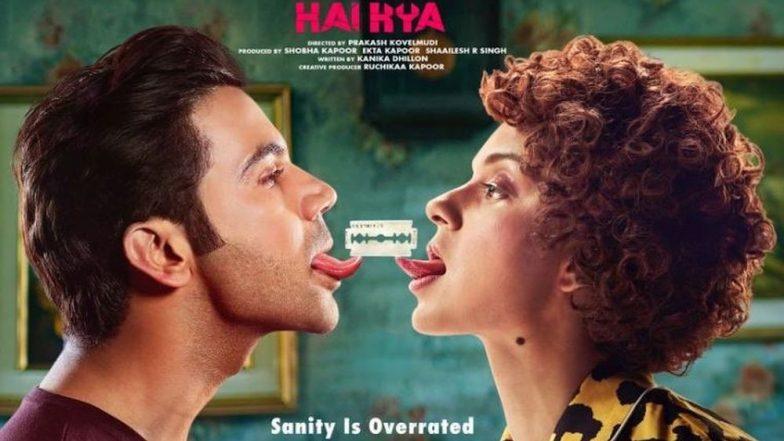 Kangana Ranaut's 'Silly Ex' and 'Nepotism Gang' Dragged into Mental Hai Kya Controversy, Rangoli Says 'They Attacked Her'