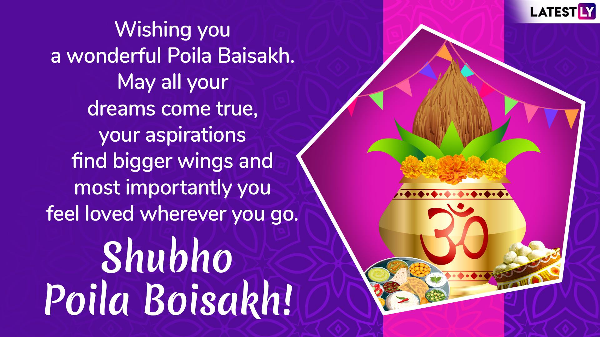 Shubho Noboborsho & Rongali Bihu 2019 Wishes: Pohela