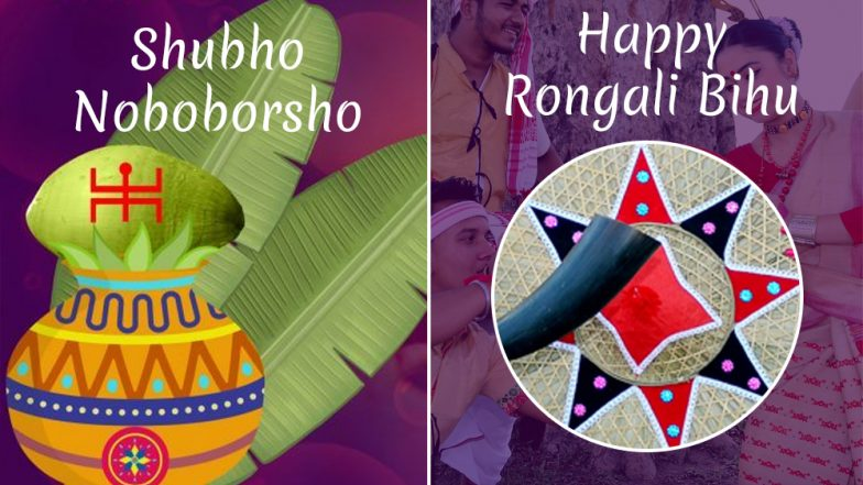 Shubho Noboborsho & Rongali Bihu 2019 Wishes: Pohela Boishakh & Bohag Bihu WhatsApp Stickers, GIF Image Messages, SMS, Greetings to Celebrate the Bengali and Assamese New Year