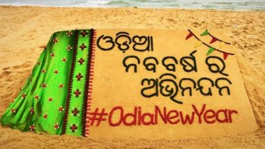 Happy Pana Sankranti 2019 Wishes: Sand Artist Sudarsan Pattnaik Extends Greetings on Nua Barsa or Maha Vishuba Sankranti to Celebrate Odia New Year (View Pic)