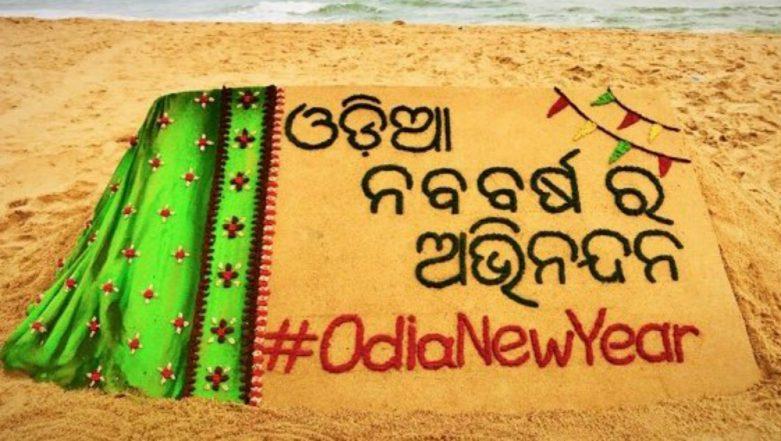 Happy Pana Sankranti 2019 Wishes: Sand Artist Sudarsan Pattnaik Extends Greetings on Nua Barsa or Maha Vishuba Sankranti to Celebrate Odia New Year (View Pic)