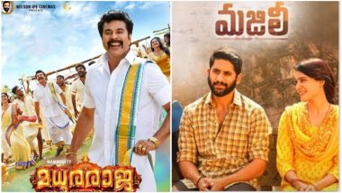 Madhura Raja: Mammootty's Mass Entertainer Trailer to Release on the Same Day As ChaySam's Majili?