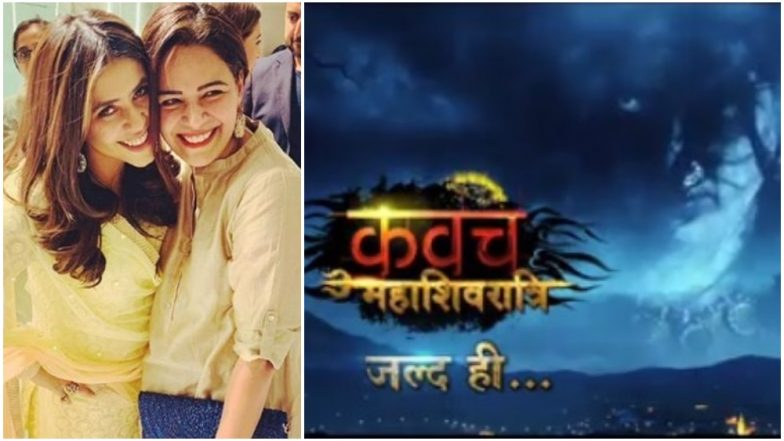 Mona Singh and Ekta Kapoor Had Cutest Instagram Exchange About Upcoming Supernatural Show Kavach 2 – Watch Video