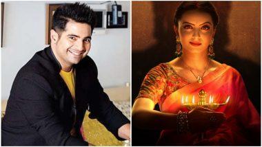 Yeh Rishta Kya Kehlata Hai Fame Karan Mehra Makes His TV Comeback With Shrenu Parikh's Ek Bhram Sarvagun Sampanna