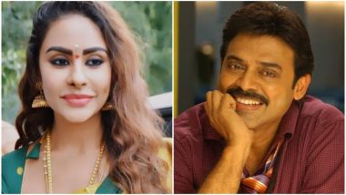 Venkatesh Daggubati to Host Bigg Boss Telugu 3, Confirms Sri Reddy