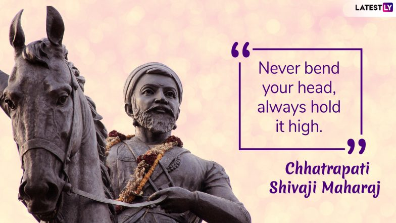 Chhatrapati Shivaji Maharaj 339th Death Anniversary: Powerful Quotes to Remember the Great Maratha Leader on His Punyatithi