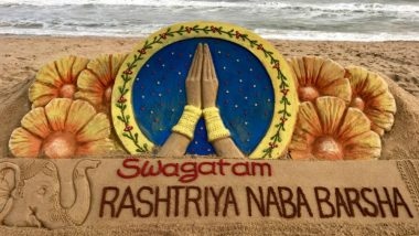 Nav Varsh 2019 Greetings Image: From Chaitra Navratri to Gudi Padwa to Ugadi, Sudarshan Pattnaik Wishes Everyone on Hindu New Year With This Beautiful Sand Art