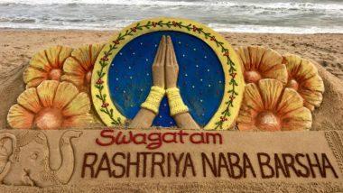 Nav Varsh 2019 Greetings Image: From Chaitra Navratri to Gudi Padwa to Ugadi, Sudarshan Pattnaik Wishes Everyone on Hindu New Year With This Beautiful Sand Art