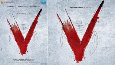Sudheer Babu and Aditi Rao Hydari Starrer Is Titled V, Mohana Krishna Indraganti's Directorial to Soon Go on the Floors