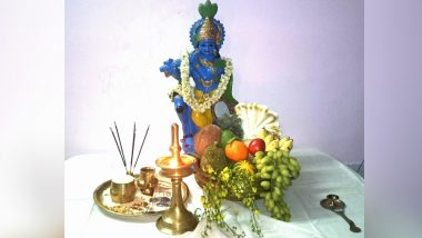 Vishu 2019 Date & Vishu Kani Time: Story and Significance of Vishu Sankranti to Wish Vishu Ashamsakal on Malayalam New Year