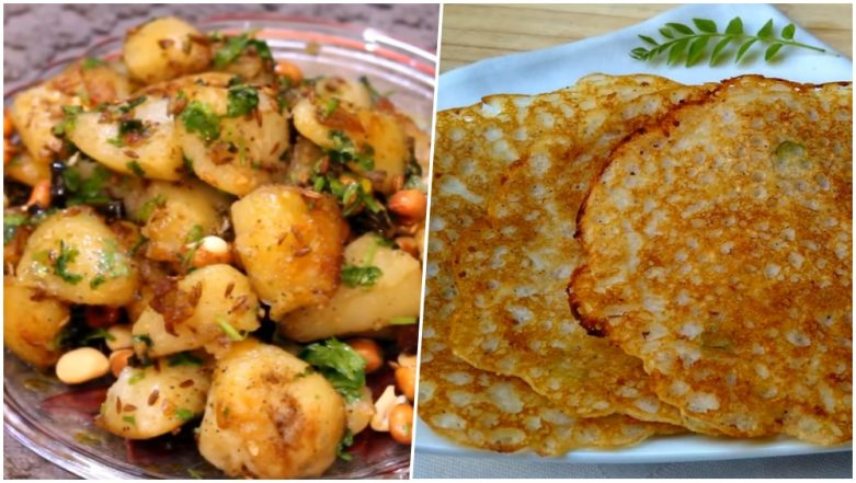 Chaitra Navratri 2019: Vrat Ke Aloo, Special Chilla and Other Recipes to Try If You Are Fasting This Navaratri