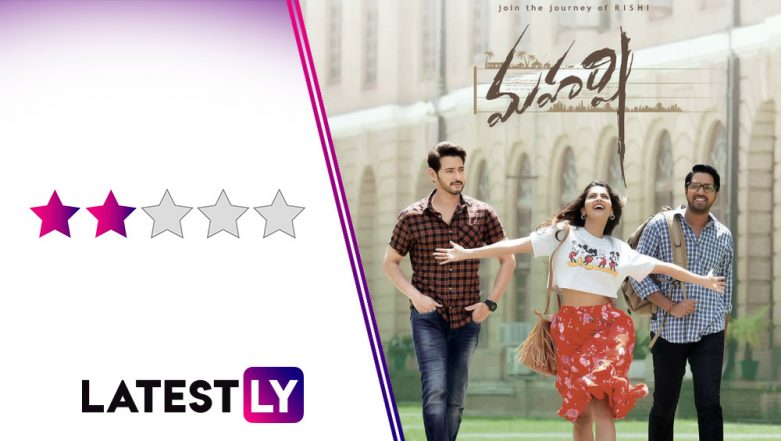 Maharshi Movie Review: Mahesh Babu and Pooja Hegde's Social Entertainer Taxes Your Patience