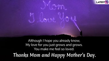 Happy Mother's Day 2019 Greetings: WhatsApp Stickers, SMS, Facebook Messages, Quotes and GIF Images to Send Your Marvellous Mom on May 12