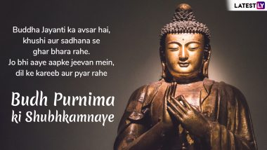 Buddha Purnima 2019 Messages in Hindi: Vesak Day WhatsApp Stickers, GIF Images, Quotes, SMS, Photos to Send Happy Buddha Jayanti Greetings