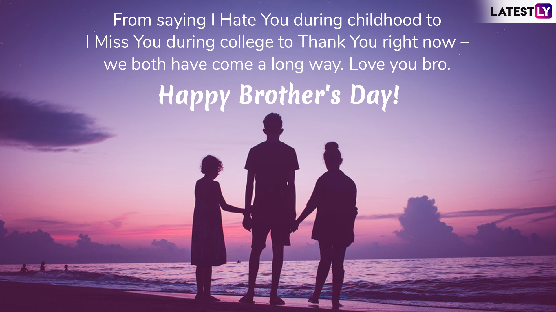 Happy National Brother's Day 2019 Greetings: WhatsApp Stickers