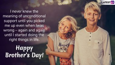 National Brother's Day 2019 Quotes & Messages: Sweet Greetings to Wish Happy Brother's Day