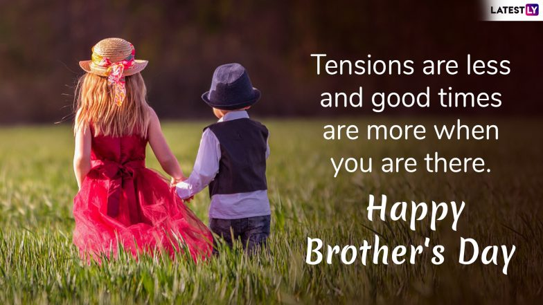 Happy National Brother's Day 2019 Greetings: WhatsApp Stickers, Facebook Messages, Brothers Day Quotes, GIF Images, SMS to Celebrate the Day!